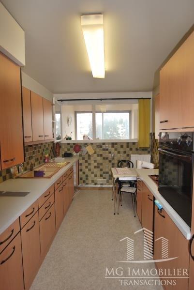 Vente appartement Gagny 143000€ - Photo 5