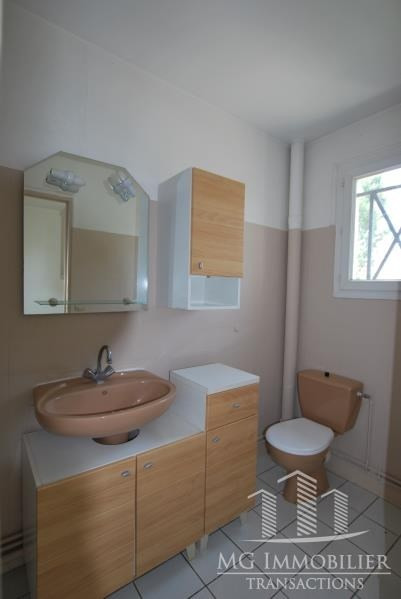 Vente appartement Montfermeil 106 000€ - Photo 5