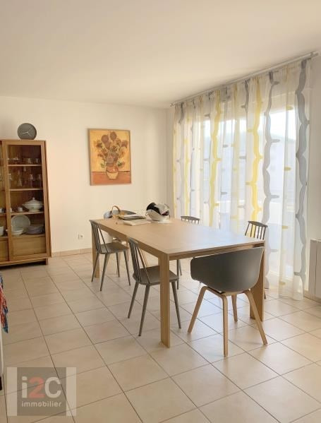 Location appartement Ferney voltaire 1 550€ CC - Photo 4