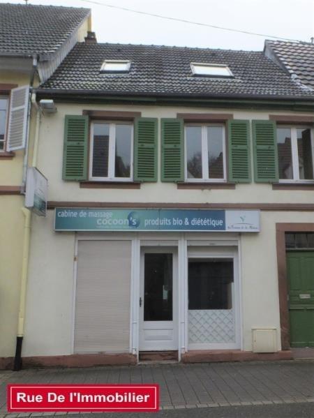 Sale empty room/storage Niederbronn les bains 68500€ - Picture 1