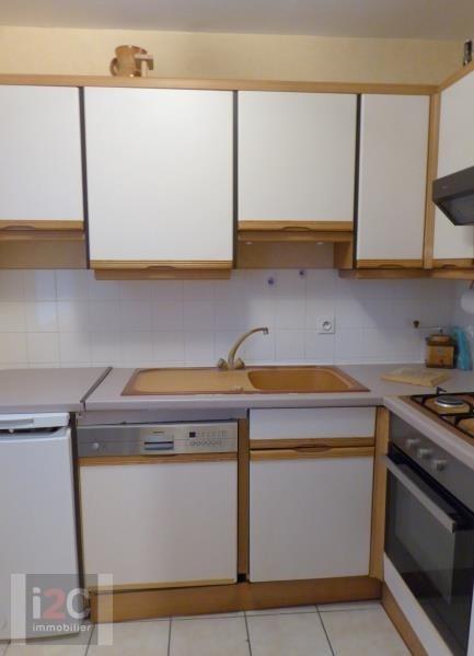 Vendita appartamento St genis pouilly 230000€ - Fotografia 3