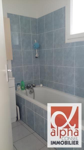 Vente appartement Parentis en born 139000€ - Photo 3