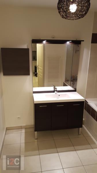 Sale apartment Prevessin 257500€ - Picture 3