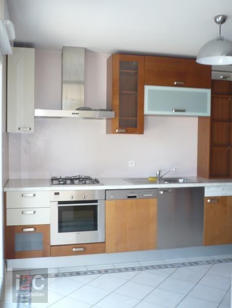 Produit d'investissement appartement Ferney voltaire 465000€ - Photo 3
