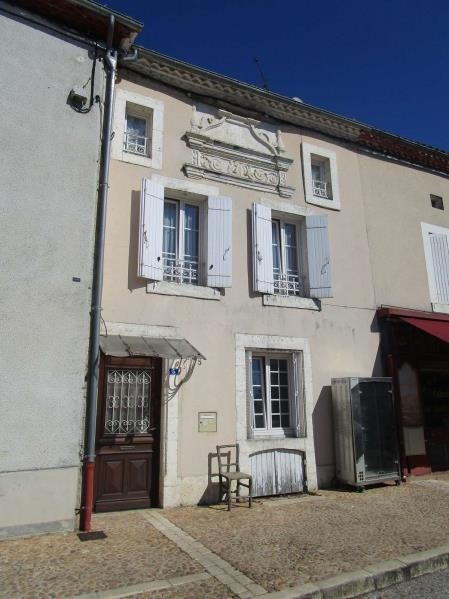 Vente maison / villa Neuvic 96500€ - Photo 5