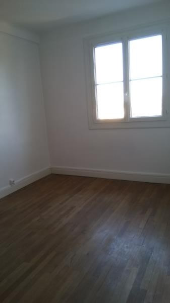 Vente appartement Nevers 35 000€ - Photo 4