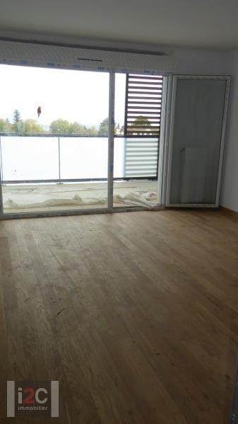 Venta  apartamento Gex 442500€ - Fotografía 5