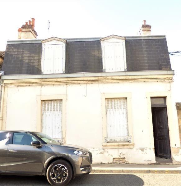 Verkauf haus Moulins 55000€ - Fotografie 1