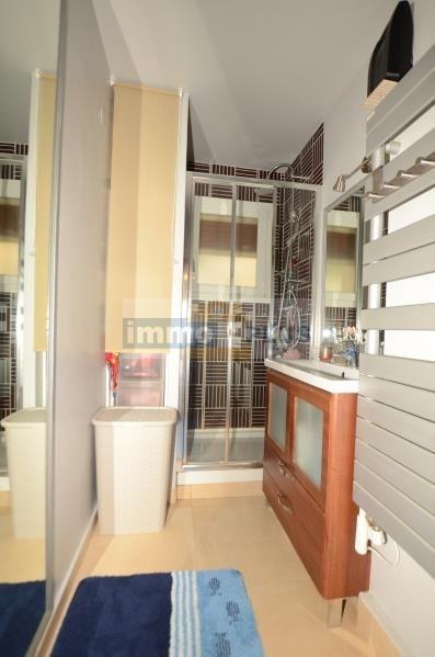 Vente appartement Bois d'arcy 210000€ - Photo 4