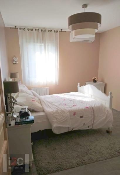 Vendita appartamento Prevessin-moens 405000€ - Fotografia 4