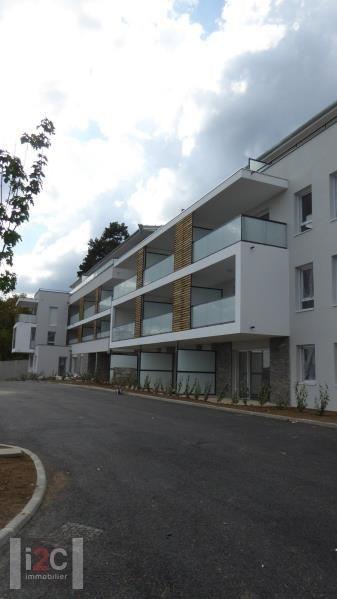 Venta  apartamento Gex 442500€ - Fotografía 2