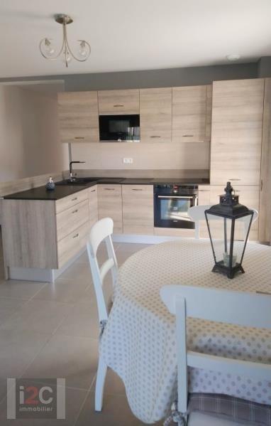 Vendita appartamento Prevessin-moens 405000€ - Fotografia 2