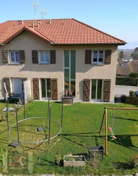 Vendita casa Chevry 490000€ - Fotografia 11