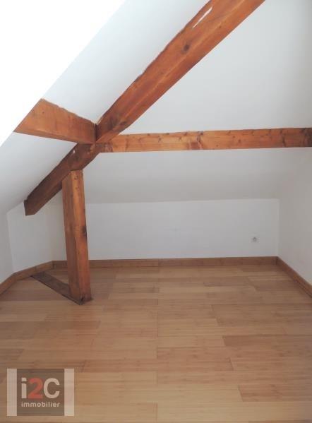 Vente appartement Divonne les bains 480000€ - Photo 7