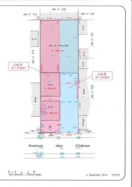 Vente terrain Tremblay en france 230000€ - Photo 1