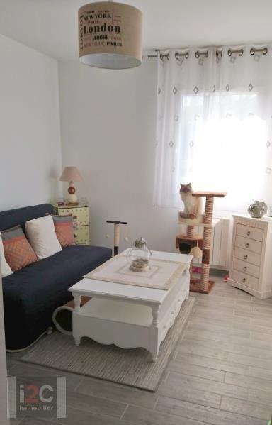 Vendita appartamento Prevessin-moens 405000€ - Fotografia 5