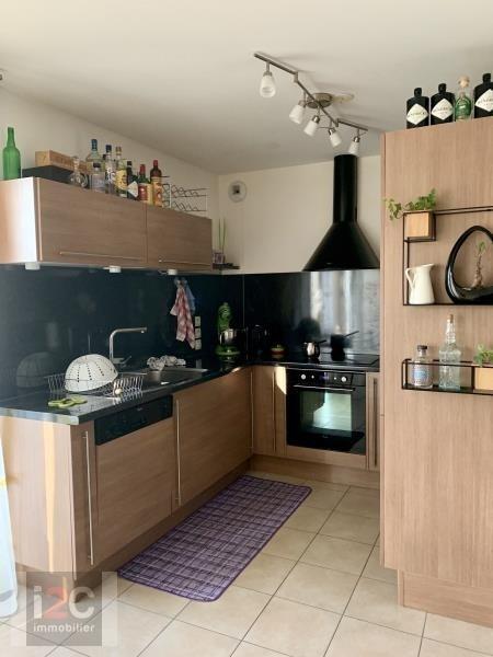 Vendita appartamento Ferney voltaire 465000€ - Fotografia 4