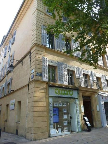 Vente parking Aix en provence 14 450€ - Photo 2