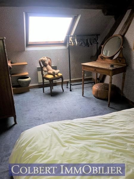 Venta  apartamento Auxerre 153000€ - Fotografía 8
