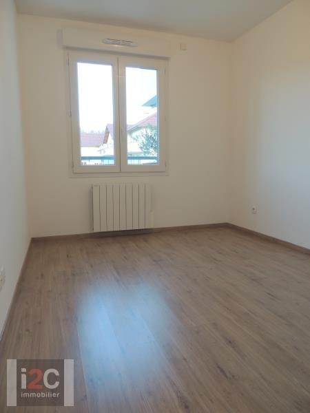 Vente appartement Ferney voltaire 316000€ - Photo 4