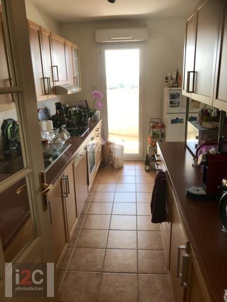Venta  apartamento Ferney voltaire 465000€ - Fotografía 3