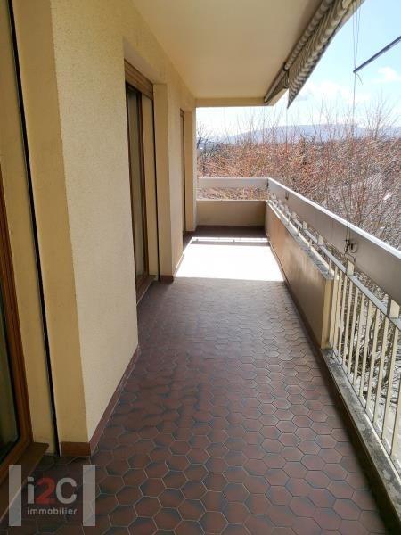 Vendita appartamento Ferney voltaire 298000€ - Fotografia 7