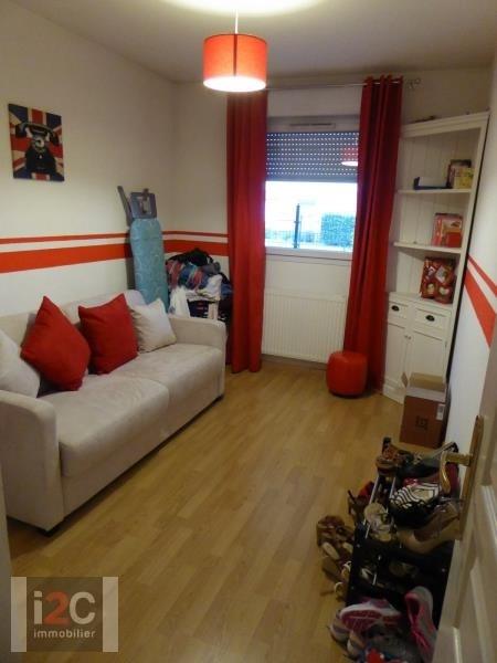Vendita appartamento St genis pouilly 255000€ - Fotografia 5