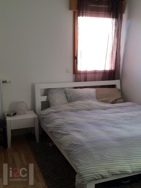 Affitto appartamento Prevessin-moens 1509€ CC - Fotografia 2