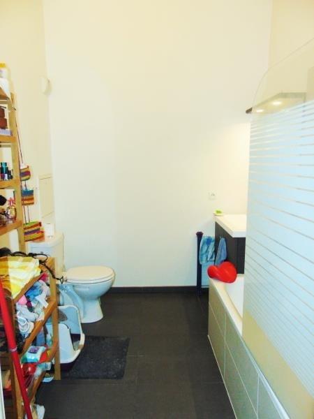 Rental apartment La plaine saint-denis 725€ CC - Picture 5