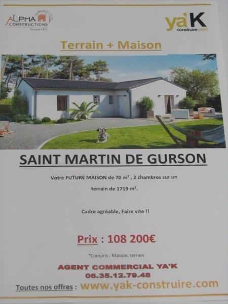 Vente terrain St martin de gurcon 22000€ - Photo 3