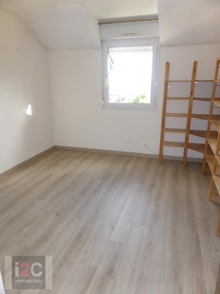 Alquiler  apartamento Thoiry 1580€ CC - Fotografía 7