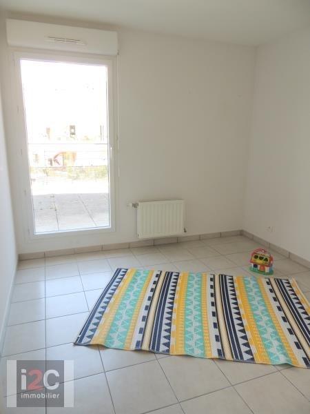 Sale house / villa Prevessin-moens 520000€ - Picture 7