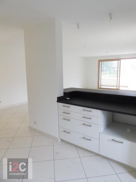 Venta  apartamento Divonne les bains 645000€ - Fotografía 6