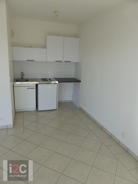 Affitto appartamento Prevessin-moens 855€ CC - Fotografia 7