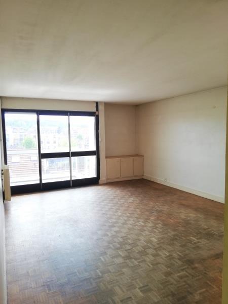 Vente appartement Noisy le sec 212000€ - Photo 2