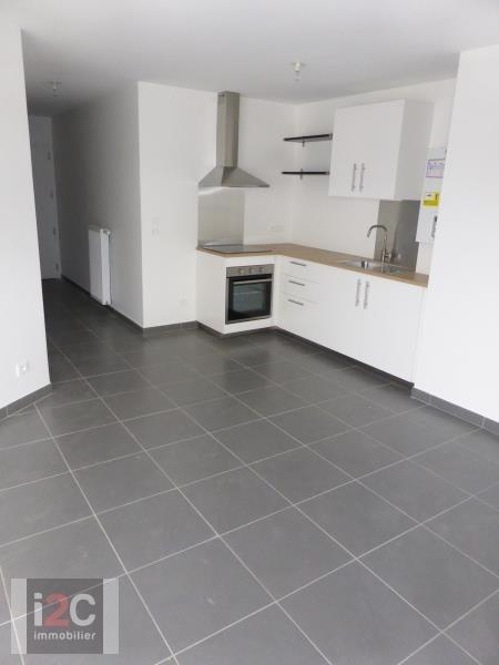 Alquiler  apartamento Ferney voltaire 1060€ CC - Fotografía 5