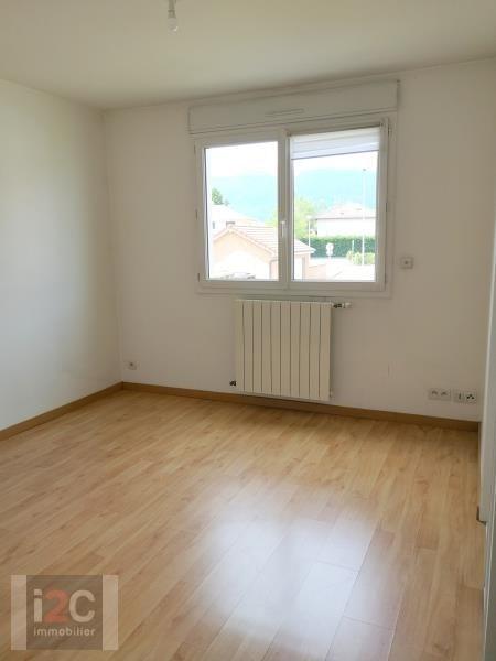 Vendita appartamento Ornex 340000€ - Fotografia 5