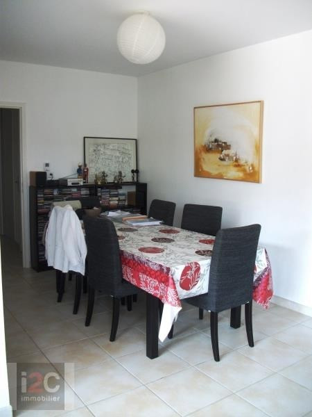 Vente appartement Prevessin-moens 620 000€ - Photo 7