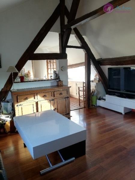 Vente appartement Lesigny 225000€ - Photo 1