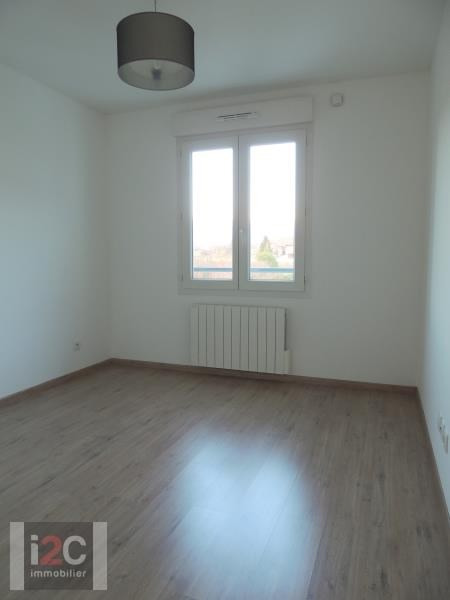 Vente appartement Ferney voltaire 316000€ - Photo 5