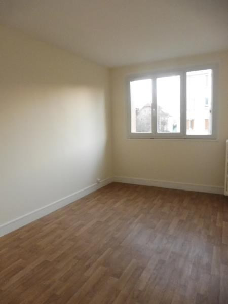Location appartement Gagny 1 150€ CC - Photo 3