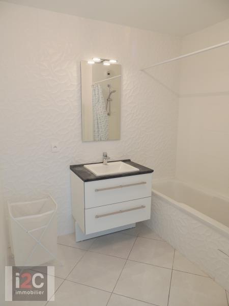 Sale apartment Ferney voltaire 295000€ - Picture 5