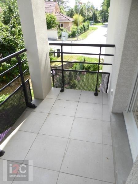 Vente appartement Prevessin-moens 349000€ - Photo 8