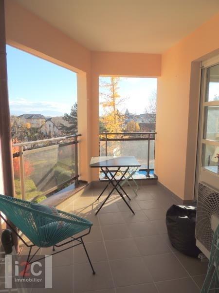 Vente appartement Divonne les bains 672000€ - Photo 7