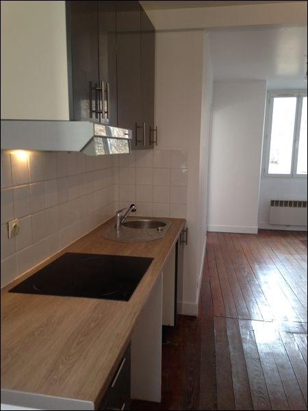 Location appartement Montgeron 761€ CC - Photo 1