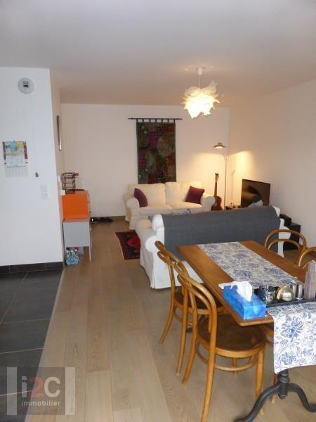 Alquiler  apartamento Ferney voltaire 1469€ CC - Fotografía 3