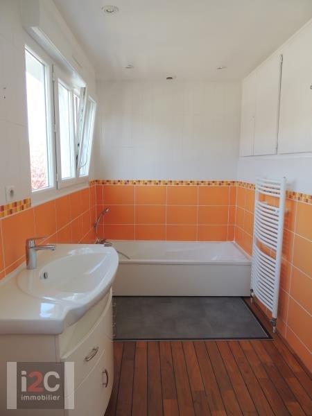 Venta  apartamento Divonne les bains 460000€ - Fotografía 9
