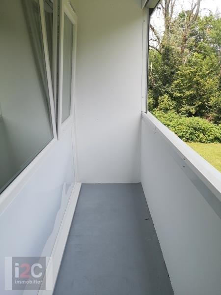 Venta  apartamento Ferney voltaire 145000€ - Fotografía 5