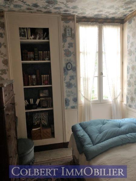 Venta  casa Champs sur yonne 275000€ - Fotografía 8