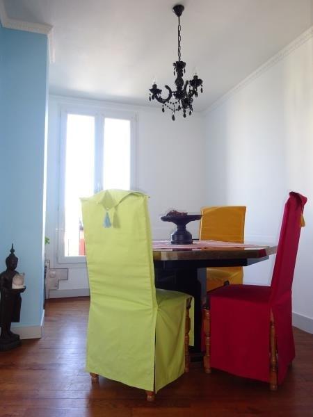 Vente appartement Brest 117800€ - Photo 4